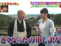 僧侶もナニが大きくなった事を謝る尾崎里紗アナのムチムチぽっちゃりボインキャプ