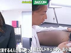 スーツOL川崎亜里沙ちゃんの黒パンストをビリビリに破いてオフィスでセックス!