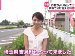 曽田茉莉江が豪快に胸チラして乳首まで見えそうなエロおっぱいがモロ見えハプニングキャプ!