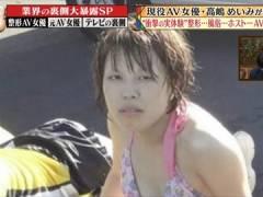 【仰天】整形に700万円かけた新人AV女優のビフォー・アフター画像がヤバ過ぎる…完全に別人…