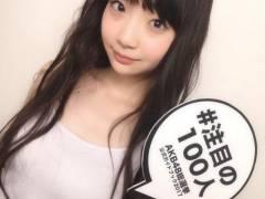 AKB48選抜総選挙2年連続速報1位NGT48荻野由佳エロ画像まとめ