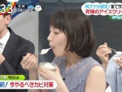 吉岡里帆がアイスクリーム食べてエロい擬似フェラチオ食べ顔キャプ!