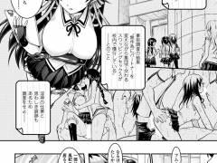 【エロ漫画】淫魔専門のエクソシストマ○コさん、セックスもできて大満足らしいが、今回の依頼は学園中に淫魔がはびこっていて・・・【或十せねか:Curse Eater 呪詛喰らい師 特装版【72ページ豪華冊子付き】:Priestess came back】