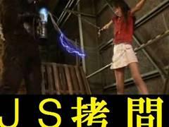 【リョナ】 女子小学生への残酷な拷問シーン集。これで抜けたら鬼神。
