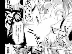 【エロ漫画】魔物に捕まり苗床にされてしまった女剣士・・・触手ちんぽには勝てなかった・・・