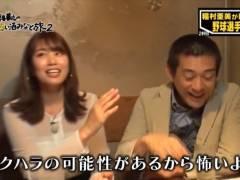 稲村亜美が始球式集団痴漢事件を改めて否定