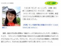 【五輪延期】おっぱい眼鏡女子アナ・唐橋ユミ(45)東京オリンピック開催に関してモノ申す!