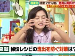 小島瑠璃子がノースリーブで両腕上げて綺麗なエロいワキが丸見えキャプ!