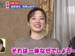 永野芽郁さん、インナー透けてるひかえめなおっぱい