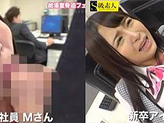 新卒アイドル女子社員の加藤ももかちゃんが断れずに給湯室でフェラ!