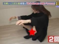 日テレで兵庫から上京した女優志望の川口葵(21)がパンチラ寸前!!【GIFあり】