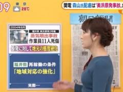 新井恵理那がニットセーターで美乳そうなエロおっぱいの形がくっきりキャプ!フリーアナウンサー