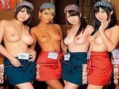 【痴女】「種付けセックスよろこんで!」客のオーダーには妊娠交尾も大歓迎なギャルたち!波多野結衣 AIKA 大槻ひびき 推川ゆうり