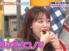 新井恵理那さんの舌にくっついて取れなくなってしまったモノ。