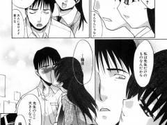 【エロ漫画】●学校教師なんだけど、小悪魔的な教え子に誘惑されて職員室で中出ししてしまったwww