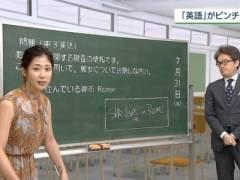 桑子真帆アナが前屈み胸チラしておっぱいの谷間が丸見えハプニングキャプ!NHK女子アナ