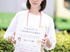 【画像】有楽町、銀座エリアで豪雨災害の募金を呼びかける美少女に話題沸騰!