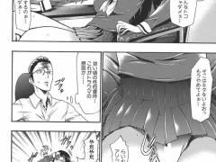 【エロ漫画】メンタルクリニックに勤める先生が不眠症に悩む女子校生に催眠療法を試したところ、とんでもない過去の心的外傷(トラウマ)が発覚!?特別な治療と称して自宅に連れ込み…