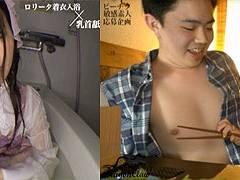 永瀬ゆいちゃんが素人M男の乳首を責めまくる!お風呂で濡れスケアイドルコスや袴女子で痴女