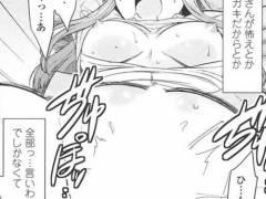 【恋愛スタンピード】超絶かわいい乙女たちの初体験【Dr.P】