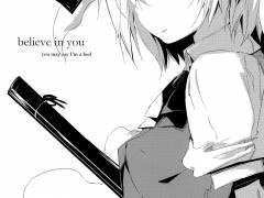 ※非エロ【東方】believe in you【同人誌】