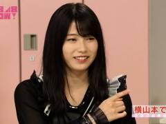 【画像】横山由依さん、やっぱりAKBGトップクラスの美人だったwwwwww