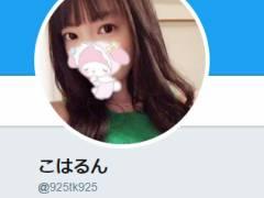 AV女優・鈴木心春が引退!?