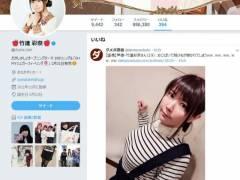 人気声優の竹達彩奈、自分がオナネタにされてるブログを見て承認欲求を満たしてしまう