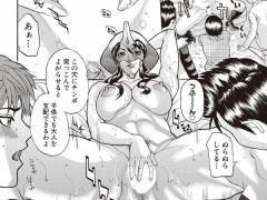 【エロ漫画】巨乳の人妻さんのストレス解消方法ww全裸にオリジナルのヒーローマスクを被って若い男の子達と乱交セックスwwwwwwww