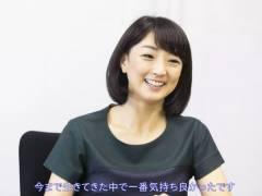 岩崎恭子(40)「今まで生きてきた中で一番気持ち良かったです」
