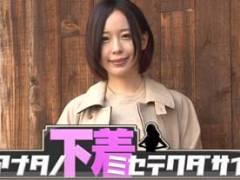 【暴挙】NHKが素人まんさんのブラジャーとパンツを堂々放送www【エロ画像185枚】