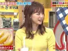 新井恵理那さんの上向きおっぱい。