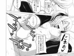 【エロ漫画】ウチの友達の彼氏はどうも早漏らしい? ギャルのウチが特訓してあげると優しくいったのだが本当の狙いとはwww【アーセナル:膣穴あそび:れっすんH】