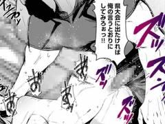 【レ⚫プエロ漫画】「ダメだダメだッ10回も出来ないのか!やり直しッ!!」シャワー室でコーチに襲われ、抵抗する間もなく犯される陸上女子