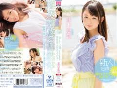 並木夏恋(なみきかれん) 18歳のナチュラル美少女がドキドキのAVデビュー!