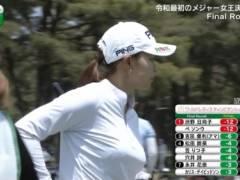 渋野日向子がピチピチのゴルフウェアでプルンプルンのエロおっぱいの形がくっきりの着衣巨乳キャプ!女子プロゴルファー