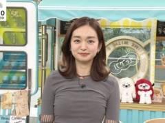 後藤晴菜アナがピチピチの服でムチムチおっぱいの形がくっきりキャプ!日本テレビ女子アナ