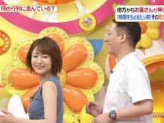 滝菜月アナがノースリーブニットでエロい横乳おっぱいくっきりの着衣巨乳キャプ!日本テレビ女子アナ