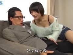 向井藍 結婚反対された彼氏の父親を誘惑する淫乱新妻…