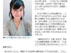 【セミヌード】再現ドラマの女王・芳野友美(39)がなんとトップレスの裸エプロン姿を披露…
