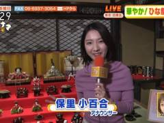 NHK保里小百合アナ、デカ尻にクイ込んでしまってるパン線。