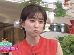 田中みな実アナ、JK時代画像とかお姉ちゃん顔出しとか。
