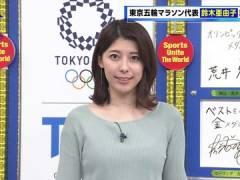 TBS上村彩子アナ、パッツパツな胸元がエロい。