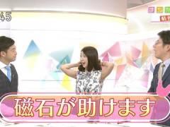 NHK保里小百合アナ、エロワキを全開にしてしまう。