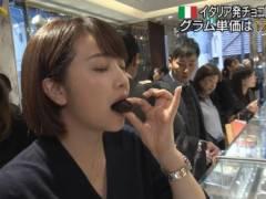 相内優香アナのエロい擬似フェラチオ食べ顔キャプ!テレビ東京女子アナ