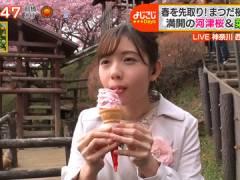 テレ東・田中瞳アナ、エロい感じにソフトクリームを舐めてしまう。