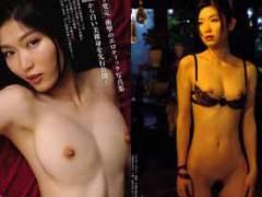 木嶋のりこヌード画像200枚!元グラドルのヘアヌード濡れ場や全裸拷問シーンがエロい!