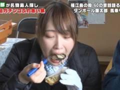 乃木坂46高山一実のエロい擬似フェラチオ食べ顔キャプ!