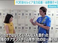 田中萌アナの透けブラノースリーブとピタパンのムチムチお尻のラインがくっきりキャプ!テレビ朝日女子アナ