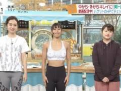 後藤晴菜アナがピチピチスパッツでムチムチ股間のモリマンくっきりキャプ!日本テレビ女子アナ